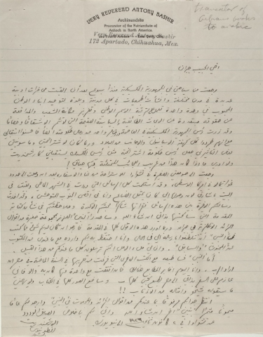 Letter form Antony Bashir to Gibran