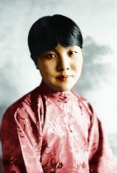 Bing Xin in the 1920s