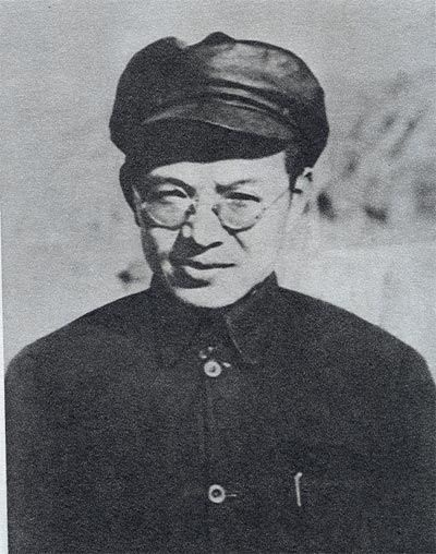 Zhang Wentian in 1943