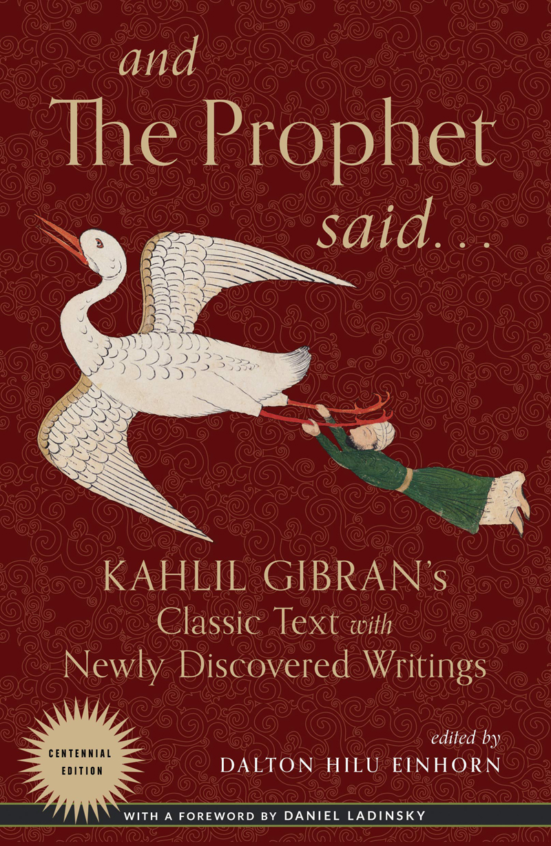 and The Prophet said… (book)