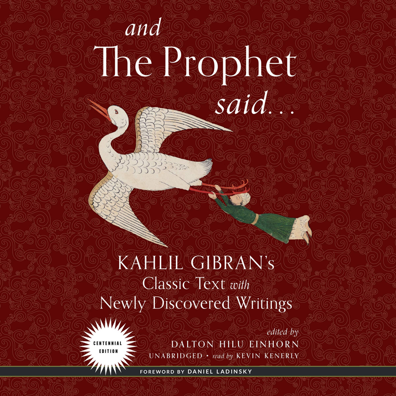 and The Prophet said (audio CD)