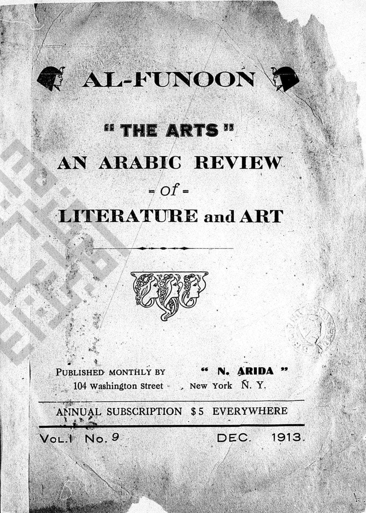 Anti wa-Ana [Poem], al-Funun 1, no. 9 (December 1913)