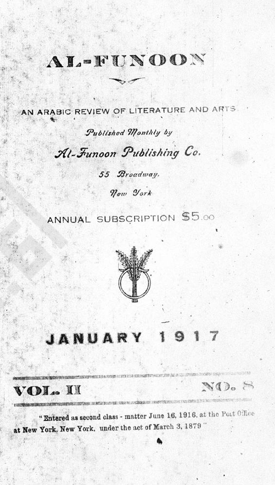 al-Falaki [Short Story], al-Funun 2, no. 8 (January 1917)