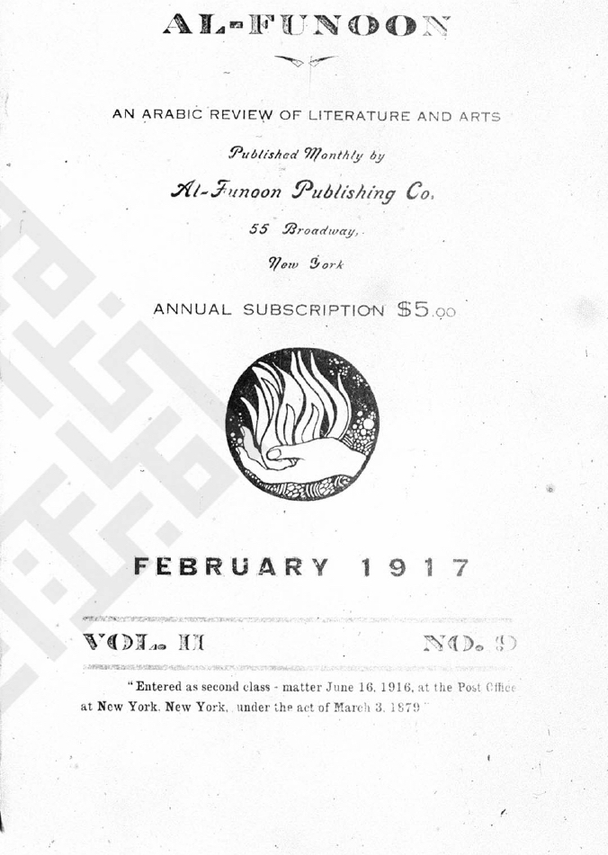 al-Namalat al-Thalath [Poem], al-Kalb al-Hakim [Poem], al-Funun 2, no. 9 (February 1917)