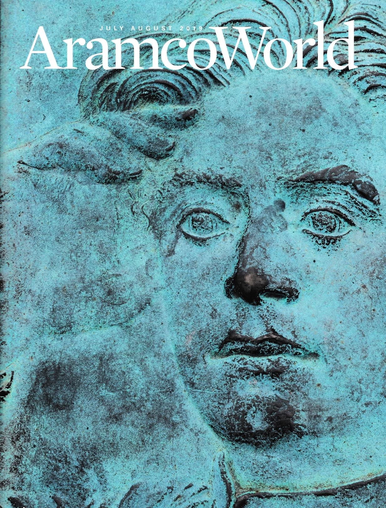 Piney Kesting, The Borderless Worlds of Kahlil Gibran, Aramco World Magazine, July-August 2019, pp. 28-38.