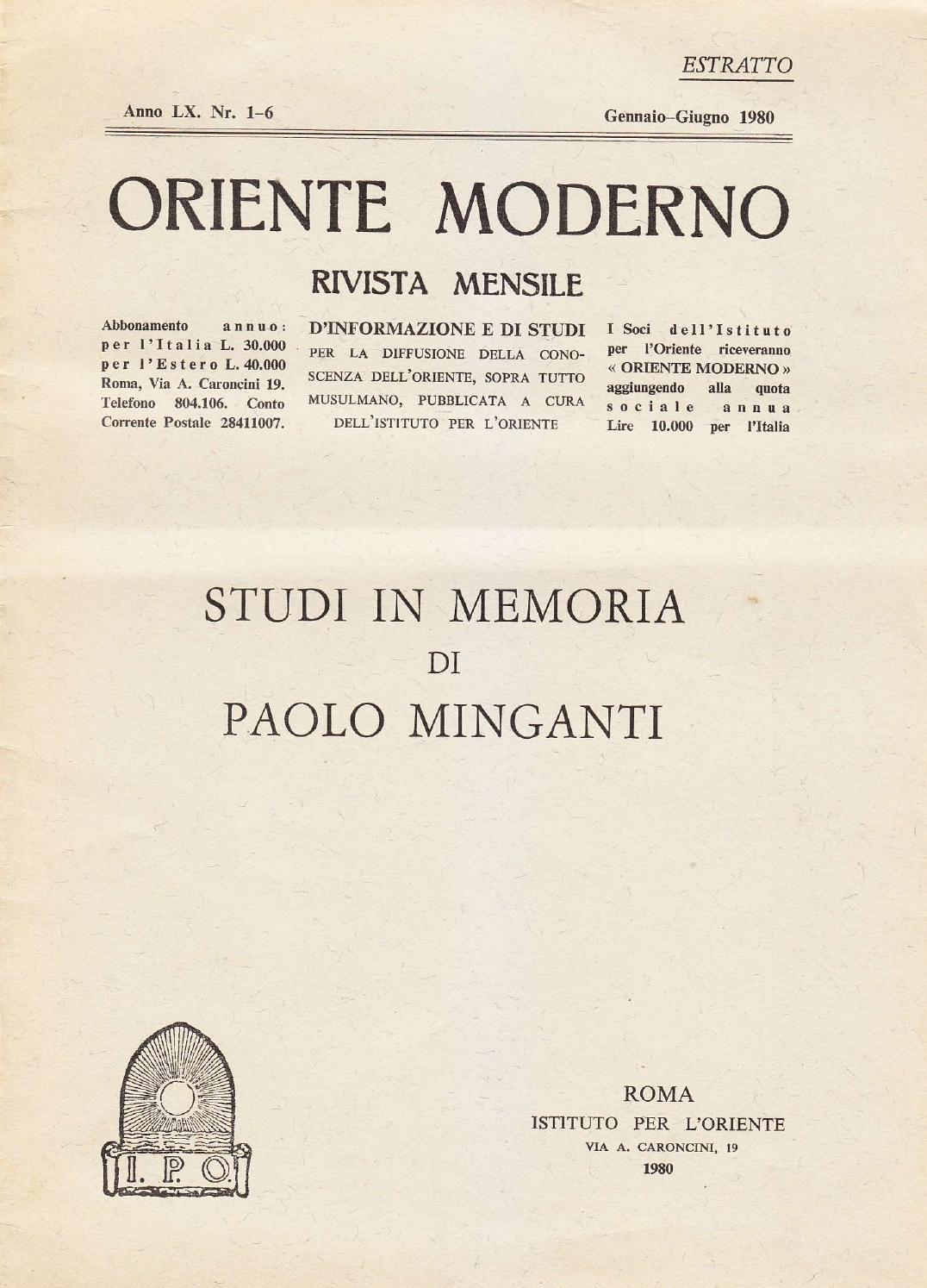 "Maria Amalia De Luca, Le lettere di Gibràn a Mayy Ziyàdah, ""Oriente Moderno"", LX, 1980"
