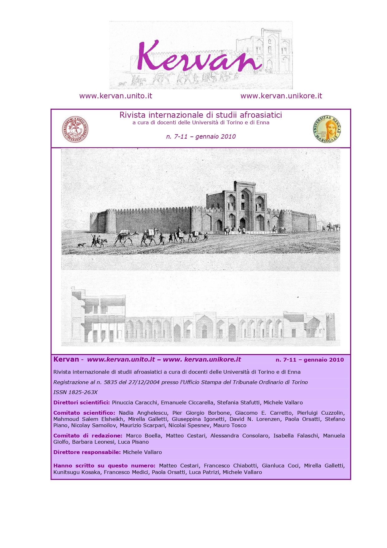 """Francesco Medici, Un abito arabo per """"Il Profeta"""". Lettere inedite di Kahlil Gibran a Antony Bashir, «Kervan», 7-11, gennaio 2010"""