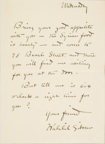 Letter of Kahlil Gibran (Unknown Recipients, Undated)