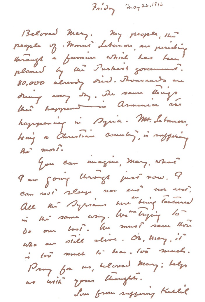 Letter of Kahlil Gibran To Mary Haskell, May 26, 1916