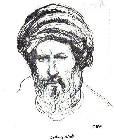 Ma Wara' al-Rida' [Short Story],  al-`Alamah ibn Khaldun [Drawing], al-Funun 2, no. 4 (September 1916)