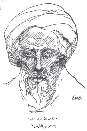 al-Layl wa-al-Majnun [Short Story], `Umar Ibn al-Farid, al-`Arif bi-Allah Sharaf al-Din [Drawing], al-Farid [Essay], al-Funun 2, no. 2 (July 1916)