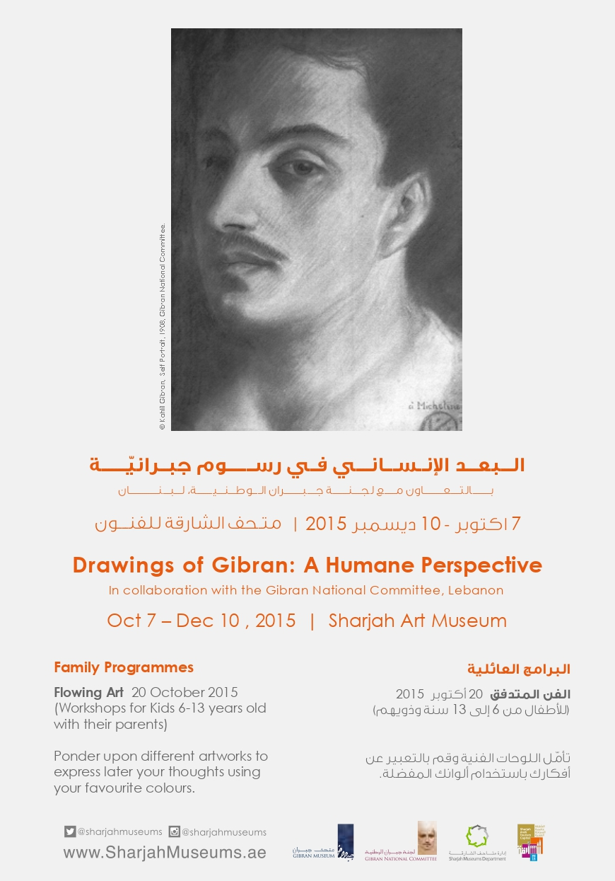 Drawings of Gibran: A Humane Perspective [Flyer], Sharjah Art Museum, Oct 7-Dec 10, 2015.