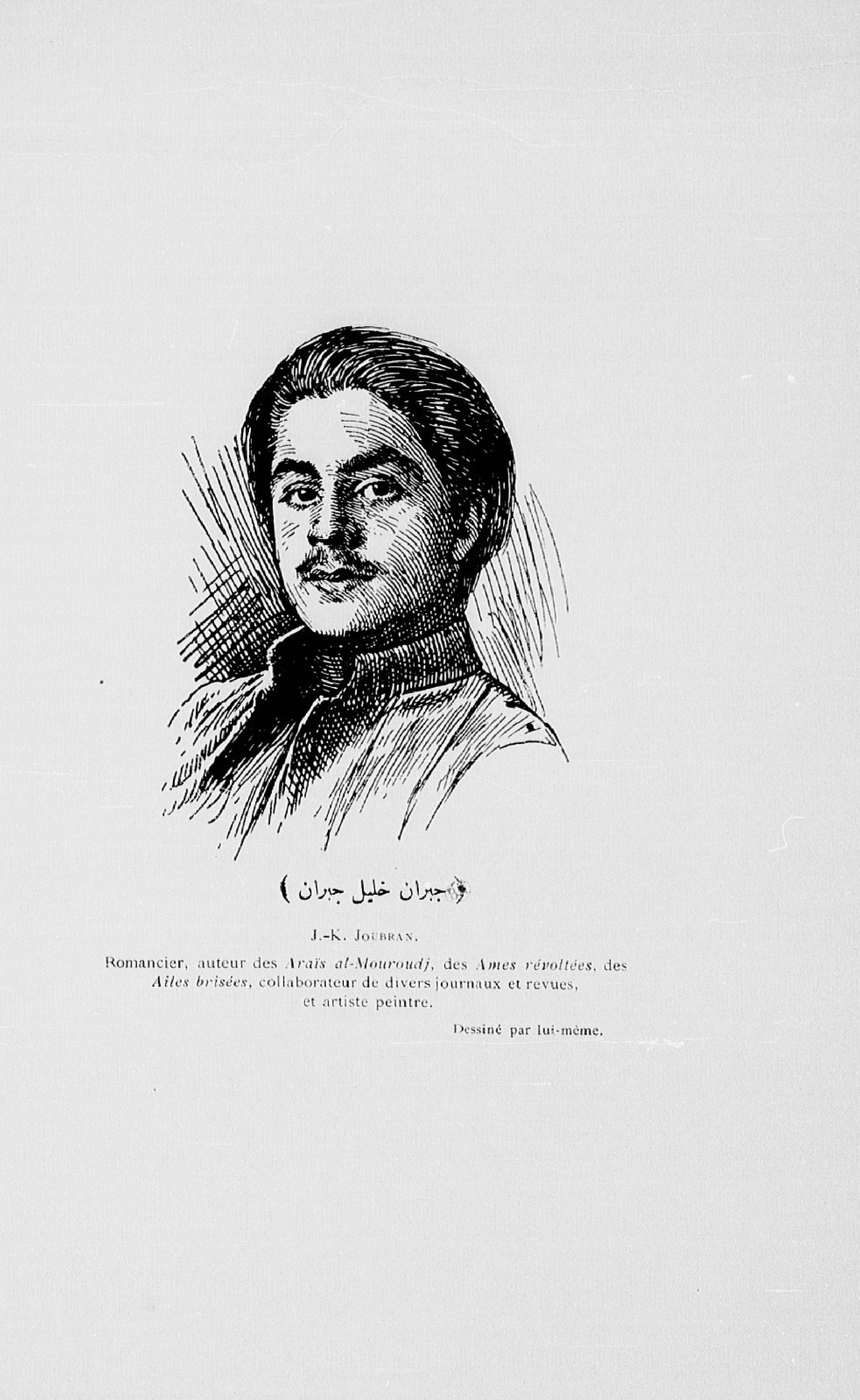 Khairallah Tannous Khairallah, La Syrie, Paris: Ernest Leroux, 1912.