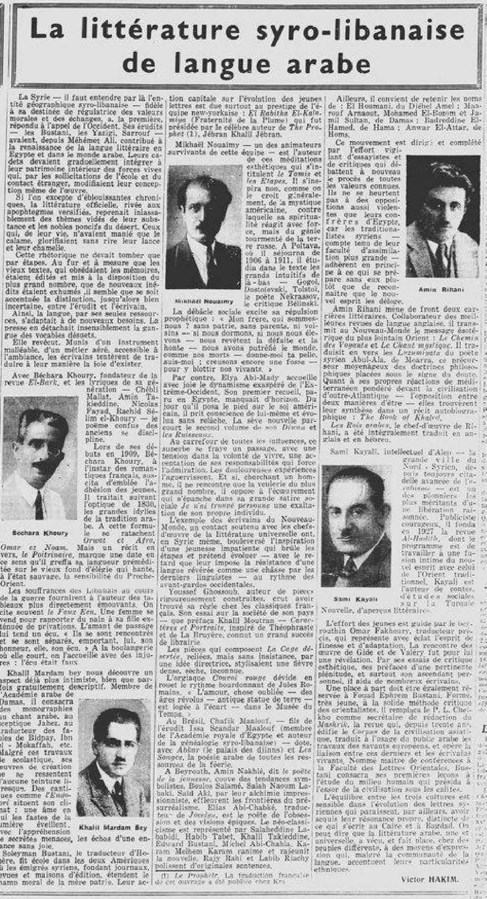 """Victor Hakim, La littérature syro-libanaise de langue arabe, """"Les Nouvelles littéraires, artistiques et scientifiques"""", 12-1-1935, p. 6."""