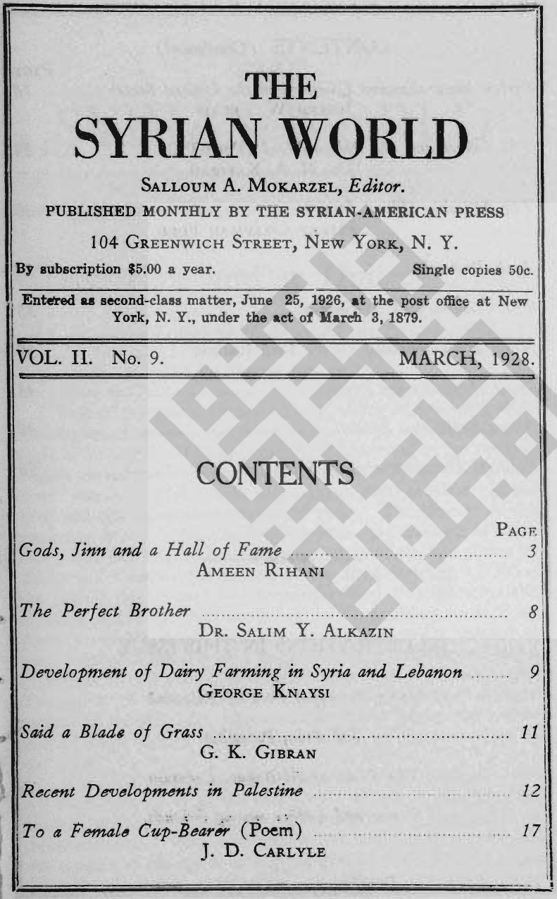Said a Blade of Grass, The Syrian World, 2, 9, March 1928