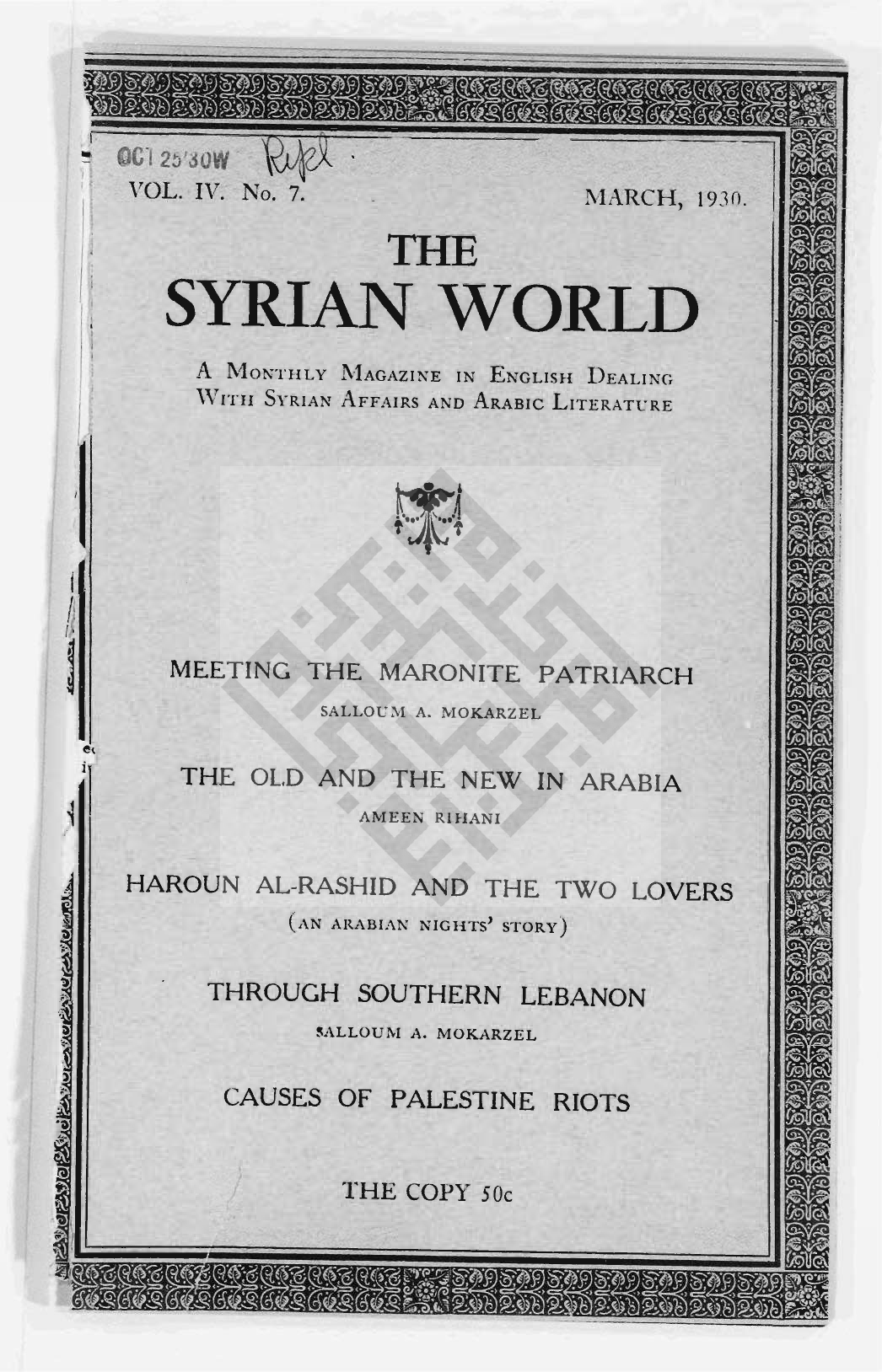 On Giving and Taking, The Syrian World, 4, 7, March 1930, p. 32