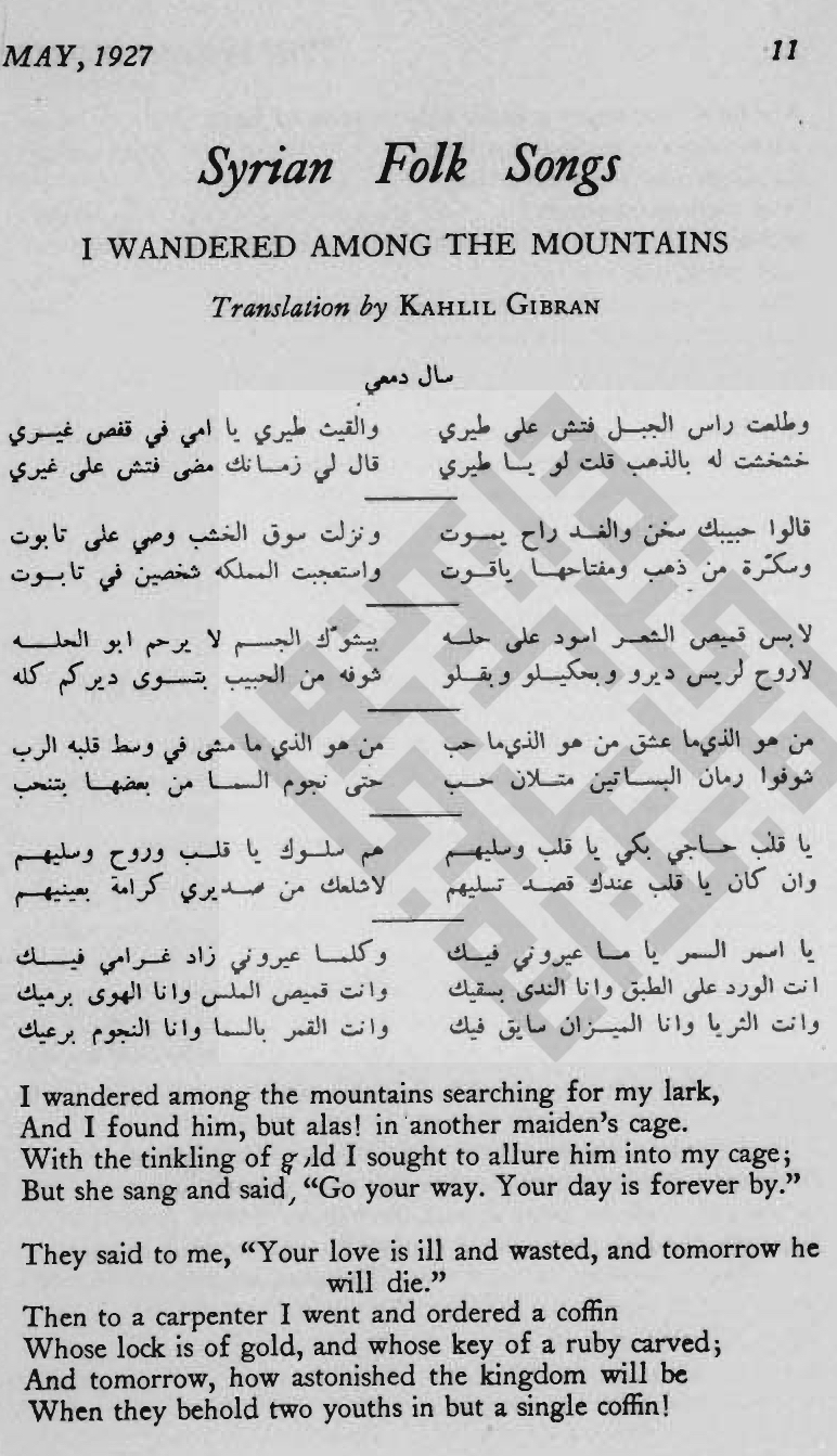 I Wandered among the Mountains, The Syrian World, 1, 11, May 1927