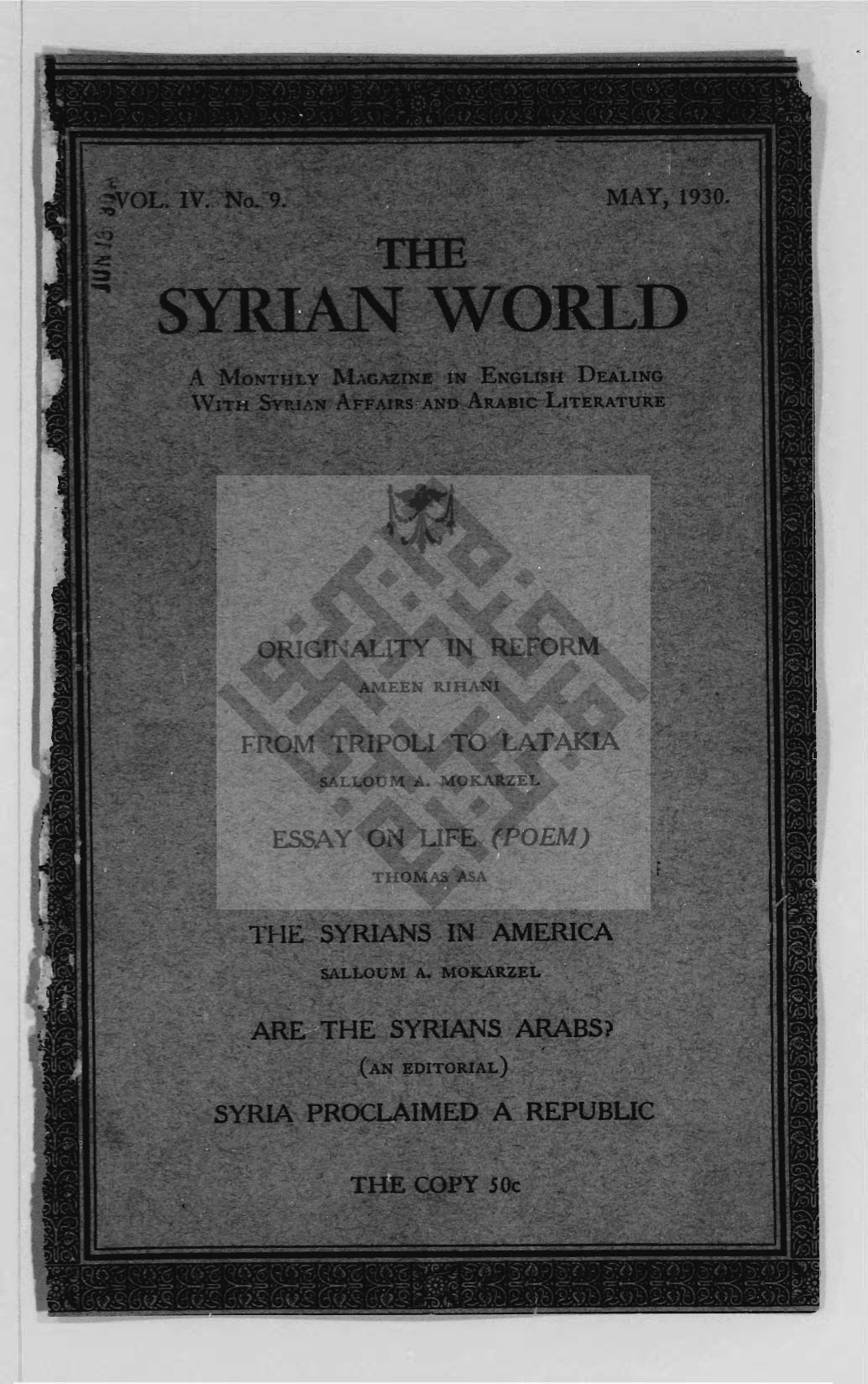 On the Art of Writing, The Syrian World, 4, 9, May 1930