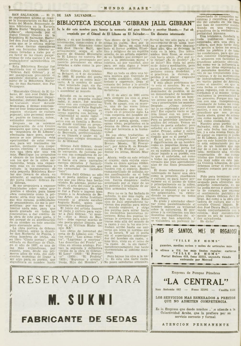 "Biblioteca Escolar ""Gibrán Jalil Gibrán"", Mundo Árabe, Dec 2, 1949, p. 2."
