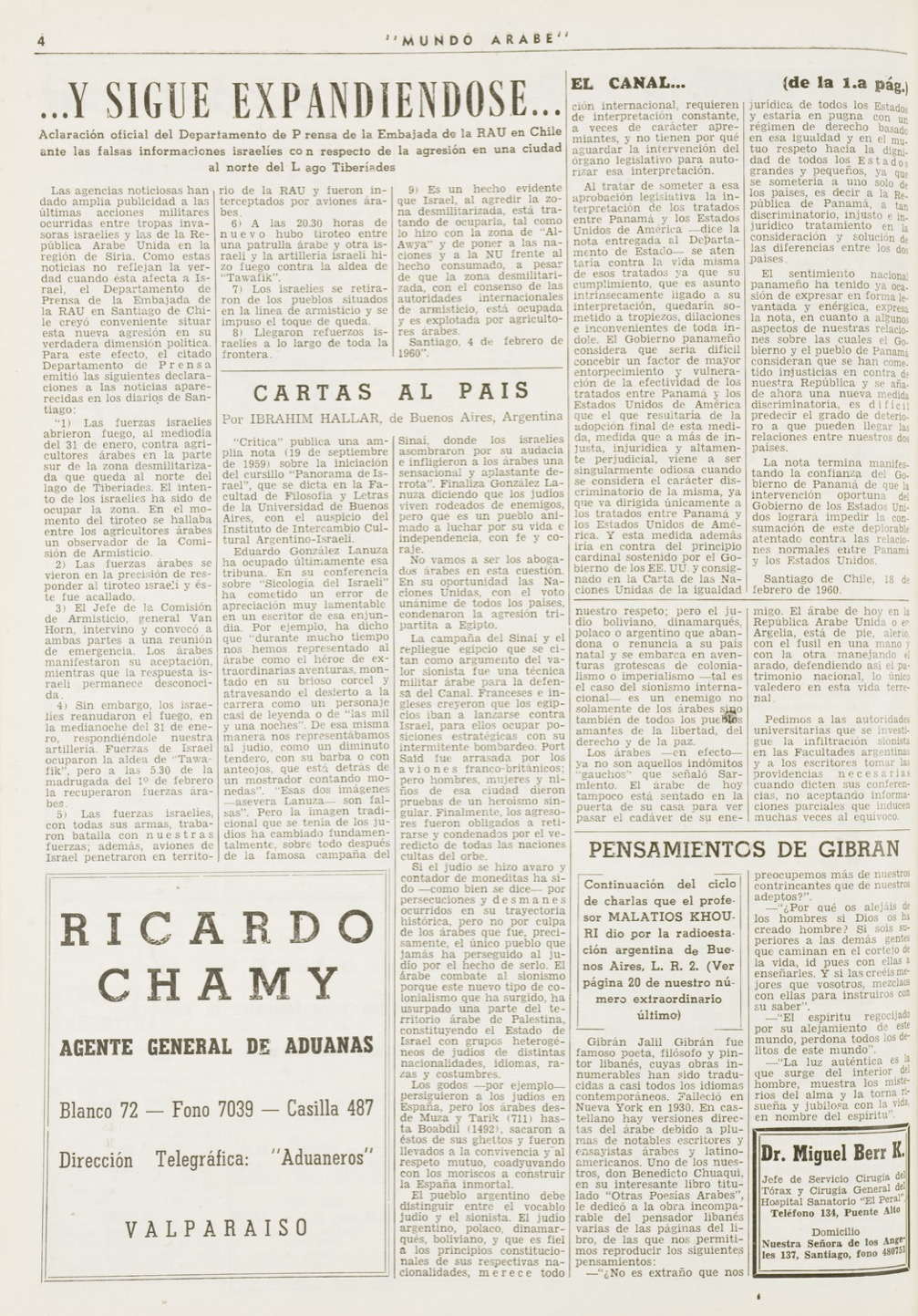 """Malatios Khouri, """"Pensamientos de Gibrán"""", Mundo Árabe, Mar 24, 1960, p. 4."""