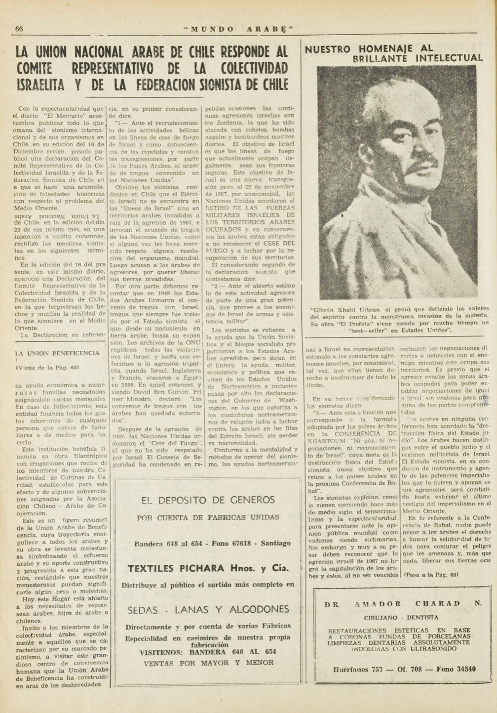 """""""Nuestro homenaje al brillante intelectual"""", Mundo Árabe, Jan 1, 1970, p. 66."""