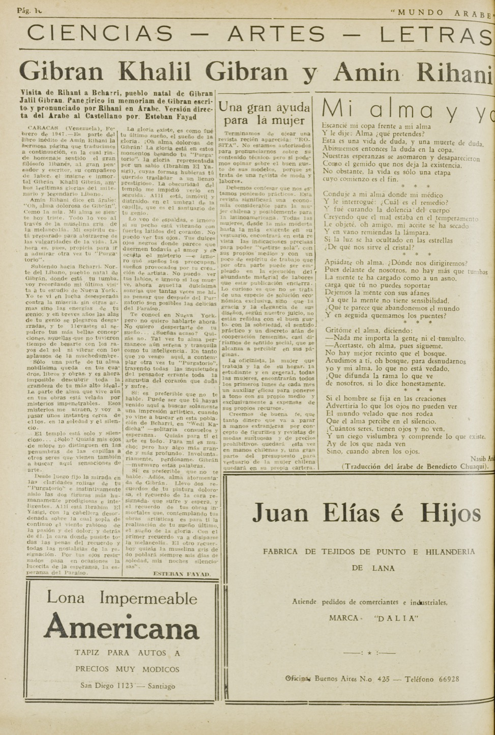 "Esteban Fayad, ""Gibran Khalil Gibran y Amin Rihani"", Mundo Árabe, Jun 30, 1947, p. 10."