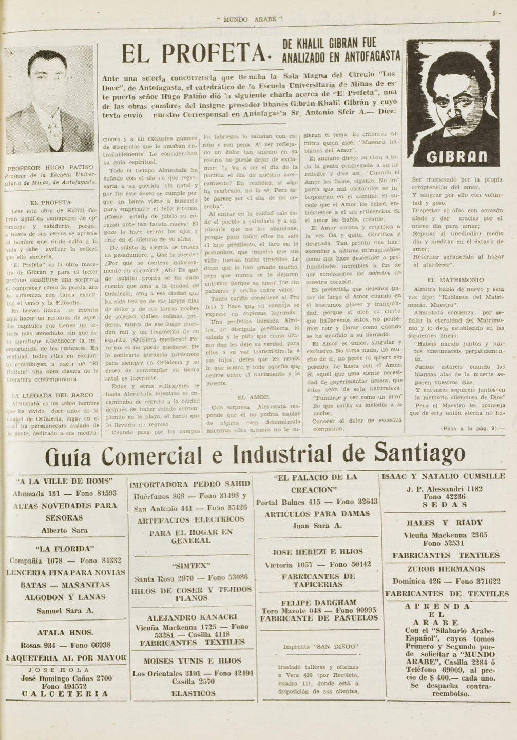"""El Profeta de Khalil Gibrán fue analizado en Antofagasta"", Mundo Árabe, Jun 30, 1955, pp. 5,8."