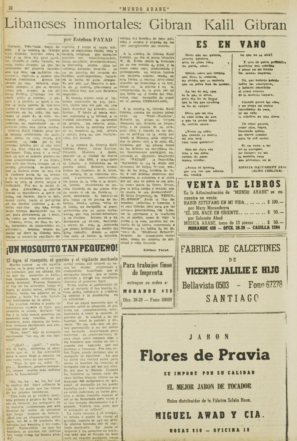 """Esteban Fayad, """"Libaneses inmortales: Gibran Khalil Gibran"""", Mundo Árabe, Oct 20, 1947, p. 10."""