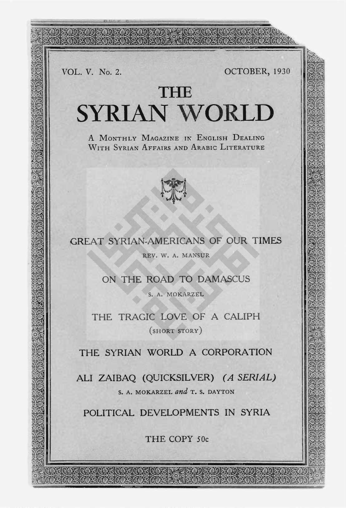 On Giving and Taking, The Syrian World, 5, 2, October 1930, p. 38