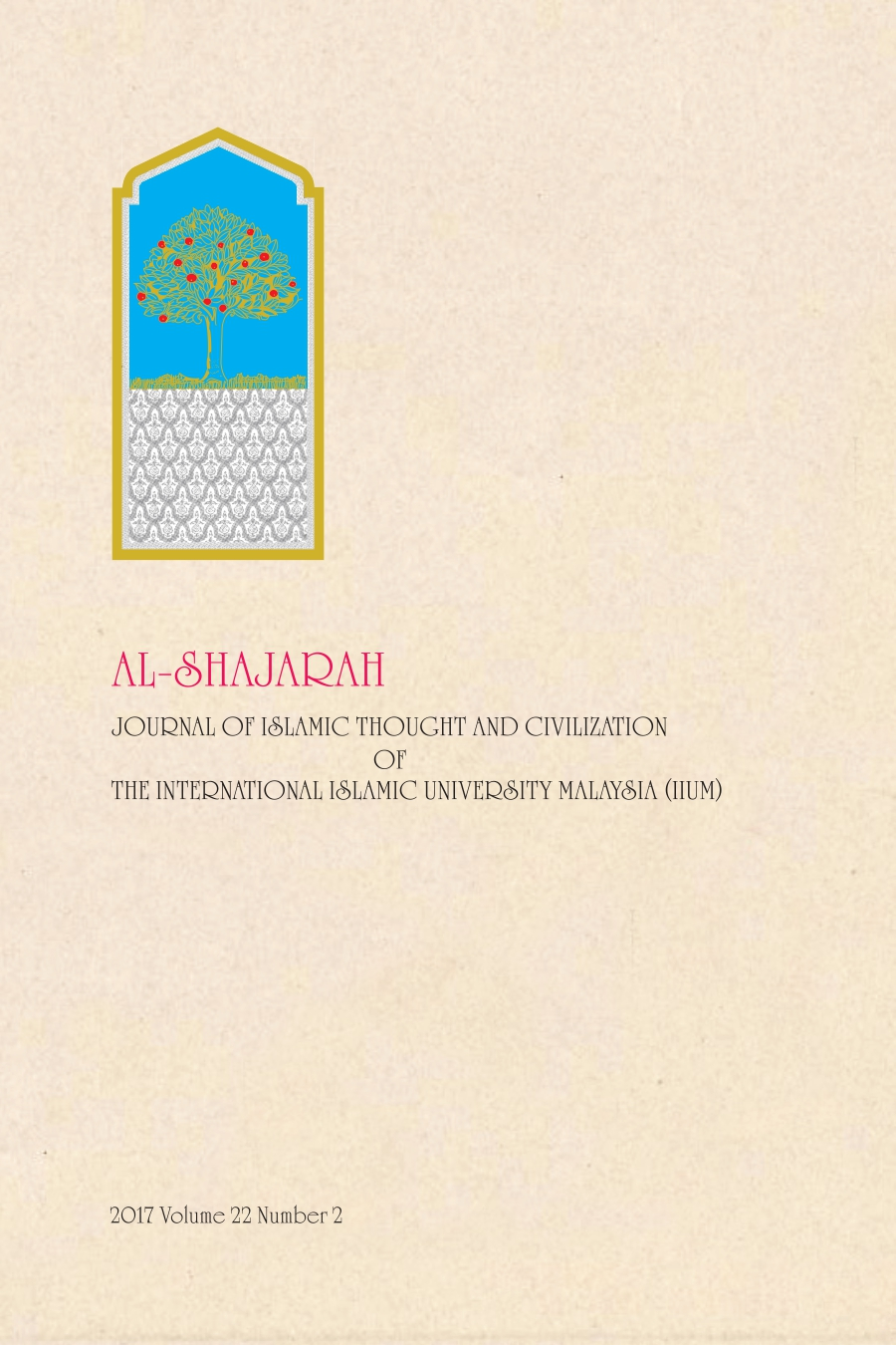 "Homam Altabaa, Spirituality in Modern Literature: Kahlil Gibran and the Spiritual Quest, ""Al-Shajarah"", The International Islamic University Malaysia (IIUM), Vol. 22, No. 2, 2017, pp. 215-236."