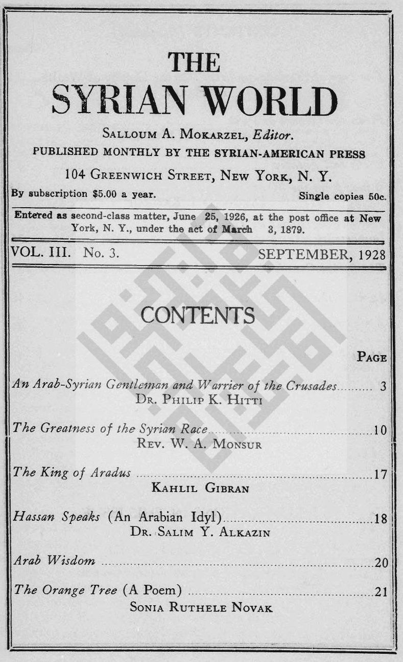 The King of Aradus, The Syrian World, 3, 3, September 1928