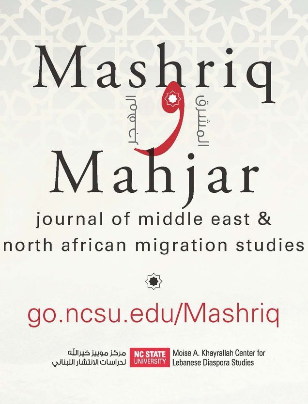 """Stacy Fahrenthold, """"Transnational Modes and Media: The Syrian Press in the Mahjar and Emigrant Activism During World War I"""", Mashriq & Mahjar 1, no. 1 (2013), pp. 30-54."""