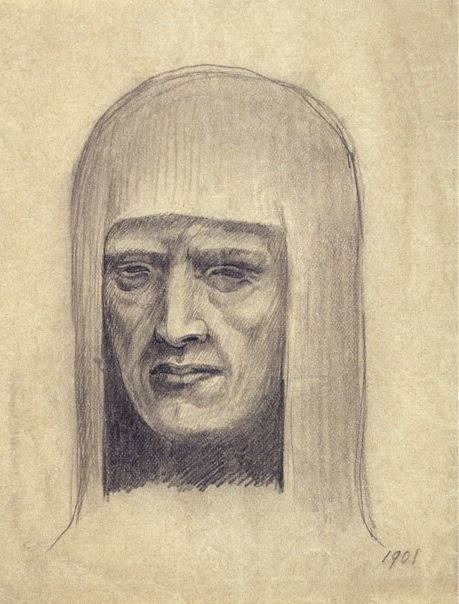 Kahlil Gibran, The Man Unseen or The Hunchback (Unpublished Text, Undated)