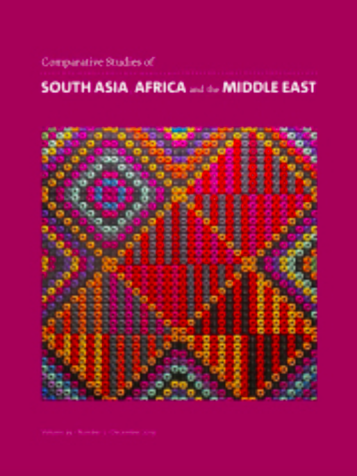Sarah Gualtieri, Gendering the Chain Migration Thesis: Women and Syrian Transatlantic Migration, 1878-1924, Comparative Studies of South Asia, Africa and the Middle East, Volume 24, Number 1, 2004, pp. 67-78.