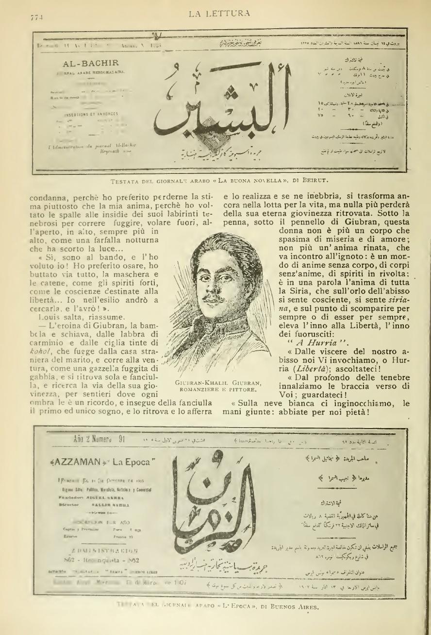 Eugenio Griffini, Siria Siriana [Syrian Syria], La Lettura (Corriere della Sera), XVIII, 11, November 1, 1918